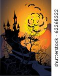 halloween terrible castle | Shutterstock .eps vector #62268322