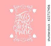feliz dia de la madre  spanish... | Shutterstock .eps vector #622717406