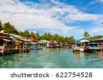 Traditional Floating Village On ...