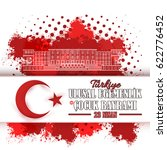 watercolor background turkey... | Shutterstock .eps vector #622776452