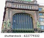 st.petersburg  russia   april... | Shutterstock . vector #622779332