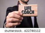 life coach | Shutterstock . vector #622780112
