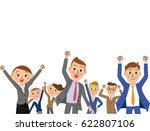 office worker meeting | Shutterstock .eps vector #622807106