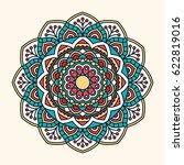 ornamental round pattern.... | Shutterstock . vector #622819016