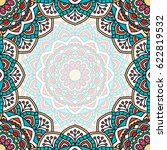 floral oriental pattern with... | Shutterstock . vector #622819532