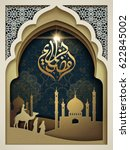 arabic calligraphy design for... | Shutterstock .eps vector #622845002
