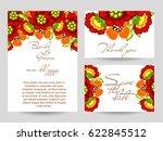 vintage delicate invitation... | Shutterstock .eps vector #622845512
