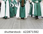 holy week procession  detail of ... | Shutterstock . vector #622871582