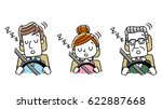 driving people  drowsy driving | Shutterstock .eps vector #622887668