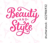 beauty and style vector logo... | Shutterstock .eps vector #622986932