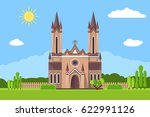 church icon. vector... | Shutterstock .eps vector #622991126