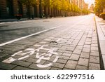 bycycle road sign  road marking ... | Shutterstock . vector #622997516