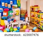 kindergarten interior... | Shutterstock . vector #623007476