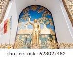 world peace pagoda  shanti... | Shutterstock . vector #623025482