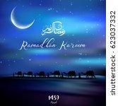 vector illustration of ramadan... | Shutterstock .eps vector #623037332