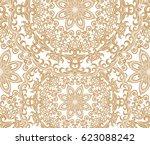 seamless floral pattern motif... | Shutterstock . vector #623088242