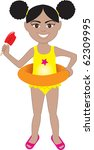 Raster version of Afro girl in swimsuit with sand bucket and shovel. - stock photo