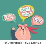 cute bear with dialog box | Shutterstock .eps vector #623125415