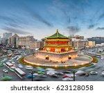 china xian in nightfall ... | Shutterstock . vector #623128058