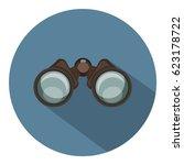 binoculars explorer find icon | Shutterstock .eps vector #623178722