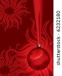 christmas ball  vector . in the ... | Shutterstock .eps vector #6232180