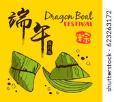 vector dragon boat festival... | Shutterstock .eps vector #623263172