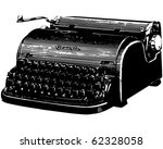 old typewriter   retro clipart...
