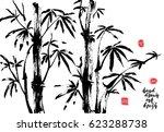 hand drawn black ink bamboo... | Shutterstock .eps vector #623288738