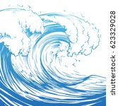 great wave hand drawing... | Shutterstock .eps vector #623329028