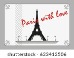Plastic Card With Eiffel Tower...