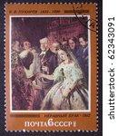 "Small photo of USSR - CIRCA 1982: A stamp printed in USSR, shows painting artist Vasily Vladimirovich Pukirev ""Misalliance"",circa 1982."
