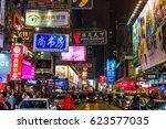 hong kong  hong kong   march 14 ... | Shutterstock . vector #623577035