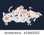 cartoon map of russia.... | Shutterstock .eps vector #623602322