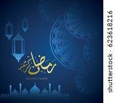 ramadan kareem design vector.... | Shutterstock .eps vector #623618216