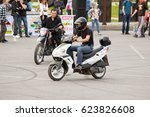 shymkent  kazakhstan   march 15 ... | Shutterstock . vector #623826608