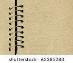 vector texture of the old paper | Shutterstock .eps vector #62385283