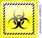 biohazard sign. vector... | Shutterstock .eps vector #62388151