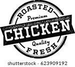 vintage roasted chicken... | Shutterstock .eps vector #623909192