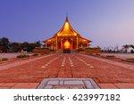 sirindhorn wararam phu prao... | Shutterstock . vector #623997182