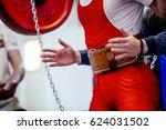 athlete powerlifter safety...   Shutterstock . vector #624031502