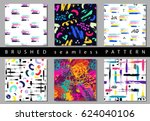 set of vector colorful seamless ...
