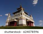 Small photo of Golden abode of Buddha Shakyamuni