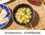 homemade miso soup on the...   Shutterstock . vector #624086666