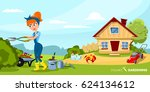 gardening colored cartoon... | Shutterstock .eps vector #624134612