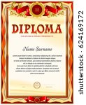 diploma blank template with... | Shutterstock .eps vector #624169172