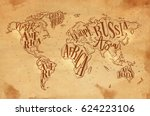 vintage world map with...   Shutterstock .eps vector #624223106