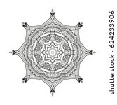 adult coloring page. mandala... | Shutterstock .eps vector #624233906