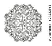 adult coloring page. mandala... | Shutterstock .eps vector #624233966