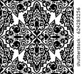 seamless abstract ornate pattern | Shutterstock . vector #624283256