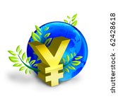 supremacy of the yen in the world - stock photo